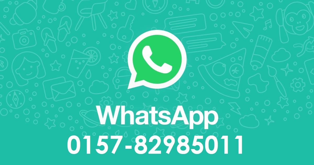 WhatsApp Bestellservice